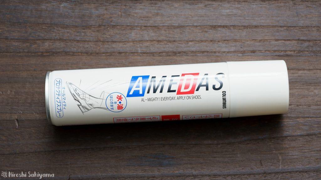 [コロンブス] columbus AMEDAS アメダス(2000) 防水スプレー