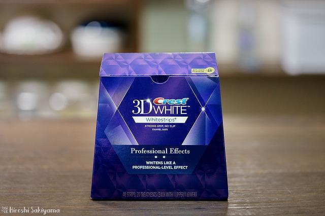 クレスト 3D ホワイトストリップス プロフェッショナルエフェクト