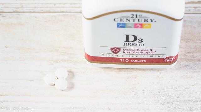 ビタミンD3のサプリのおおきさ、小さめ