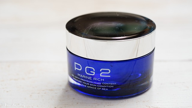 PG2-マリーンリッチの容器