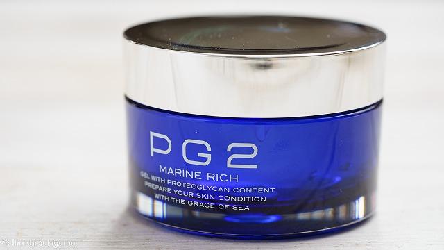 PG2-マリーンリッチの容器のアップ