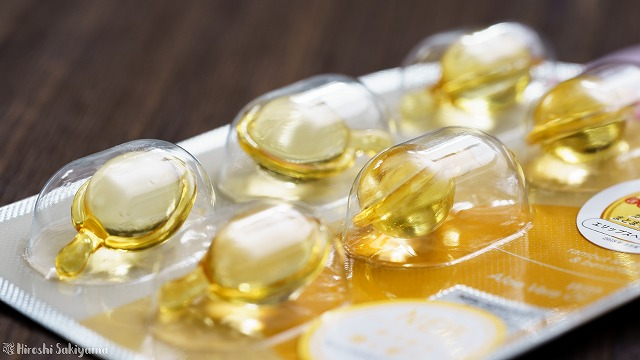 エリップスヘアビタミン 黄色のアップ