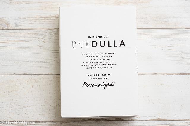 MEDULLA(メデュラ)のパッケージ