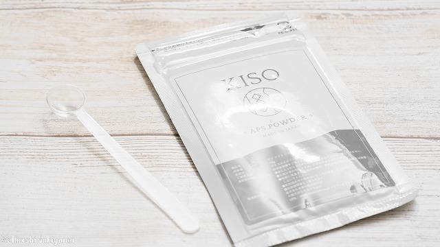 基礎化粧品研究所のAPSパウダーのパッケージ