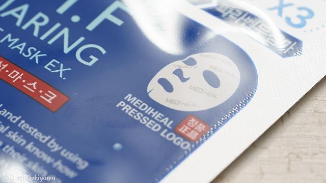 メディヒールのパッケージのマスクに書かれたMEDIHEALの刻印