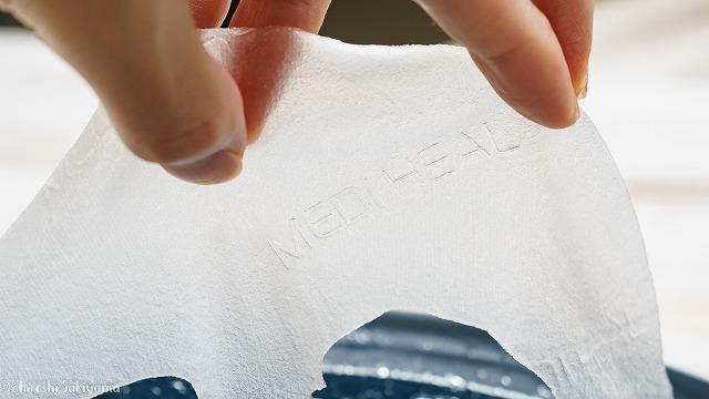 シートマスクに刻まれたメディヒールの文字