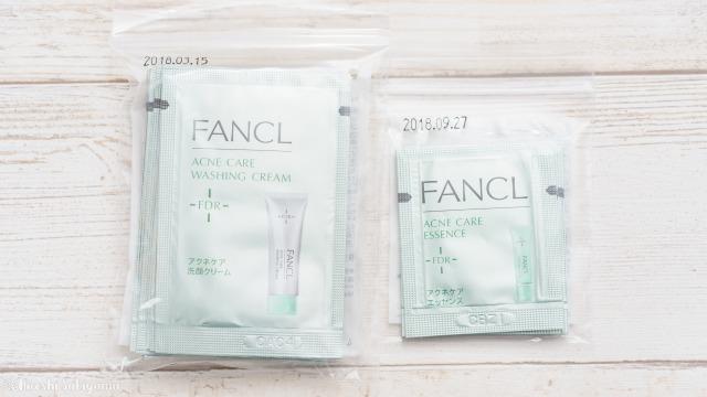 ファンケル アクネケア 洗顔クリームとアクネケア エッセンス