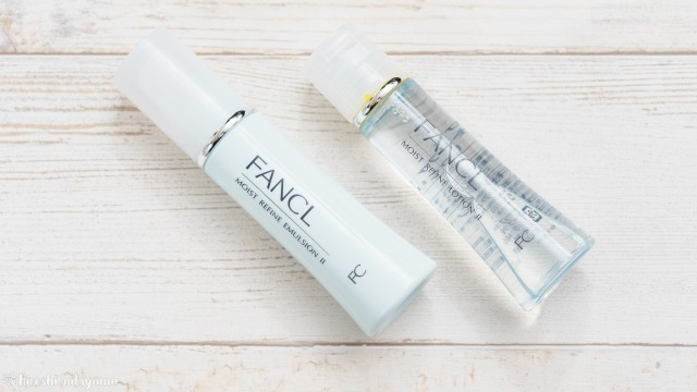 ファンケル モイストリファインの化粧液(化粧水)と乳液