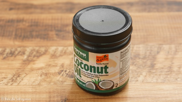 iHerbで買えるココナッツオイル