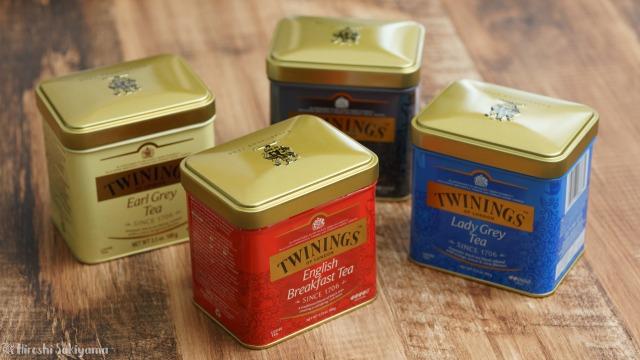 Twinings(トワイニング) 紅茶 レディグレイ・イングリッシュブレックファースト・アールグレイ・プリンスオブウェールズ