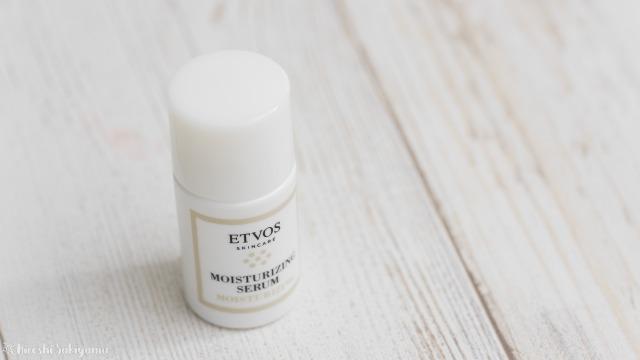 ETVOS(エトヴォス) モイスチャライジングセラム(保湿美容液)