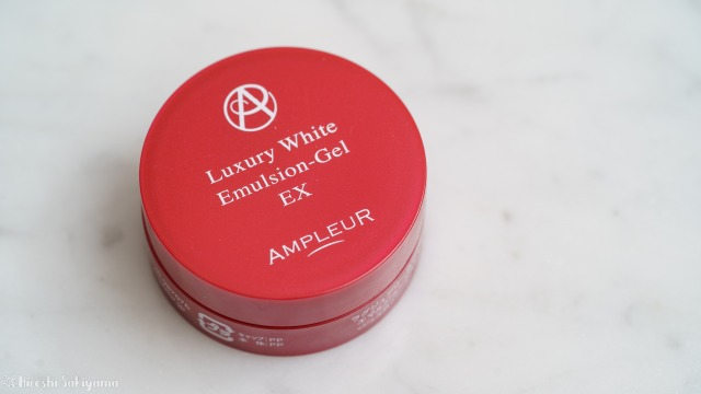 アンプルール ラグジュアリーホワイト エマルジョンゲルEX