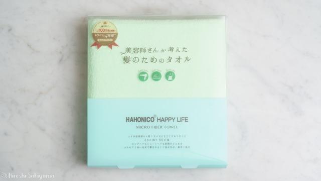 ハホニコ ヘアドライマイクロファイバータオル(美容師さんが考えた髪のためのタオル)