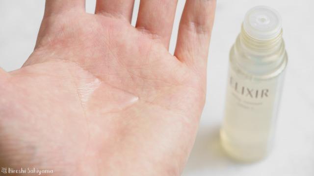 【化粧水】エリクシール シュペリエル リフトモイスト ローション Tを手に出した様子・テクスチャ